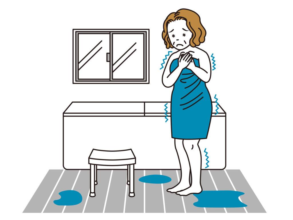 冬場のお風呂は危険