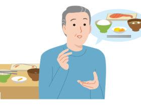 和食が体に良いの?