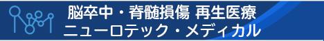 NTM_banner